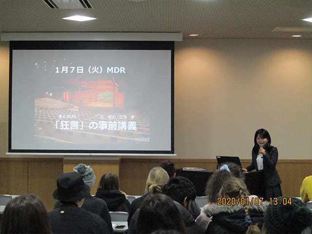 Lecture prior to Experiencing Kyogen