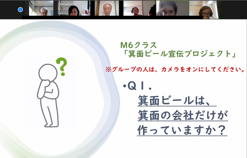 Online Q&A session about Minoh
