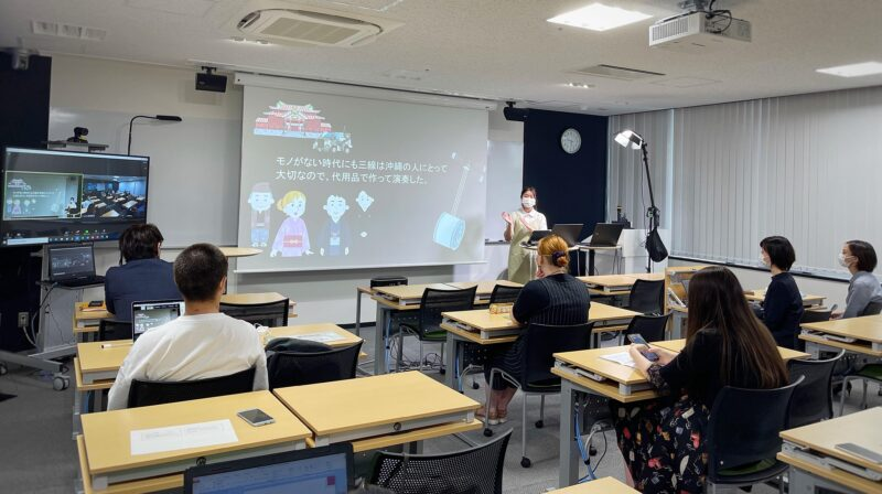 Independent Study Presentation (MIS Presentation)