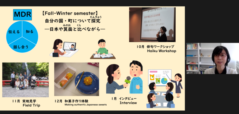Orientation for the Maple Program 2021 Fall/Winter Semester